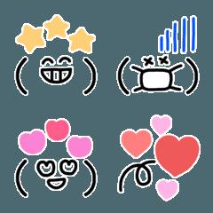 よく使うシンプル絵文字(2)