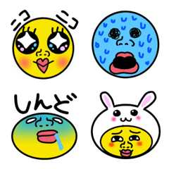表情豊かな絵文字3