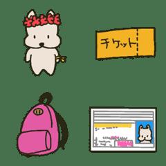 夏遊び絵文字