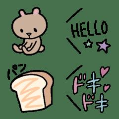 よく使う☆ふきだし+動物+食べ物