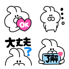 うさっち絵文字(7)
