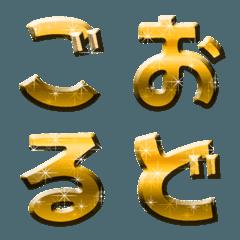 金の延べ棒フォント