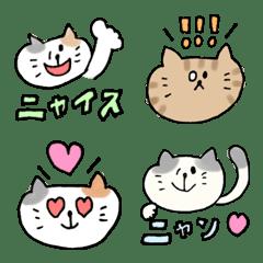 【猫好き】毎日使えるかわいいねこさん
