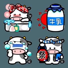 子牛のモーちゃん【絵文字】