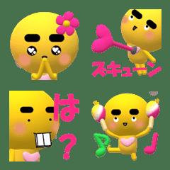 黄色いこびとさん 4 絵文字 3D