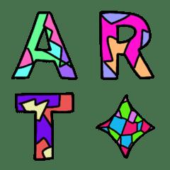 ポップアート風アルファベット