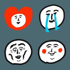 心が疲れている人を笑顔にする幸せの絵文字