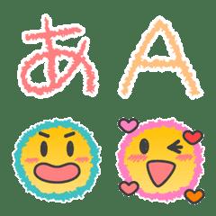 カラフルクレヨン絵文字