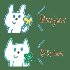 青いウサギと世界の言葉(ときどきミント猫)