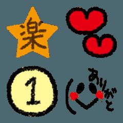 クレヨン風シンプル絵文字3