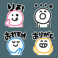 カラフルなスマイル絵文字(4)