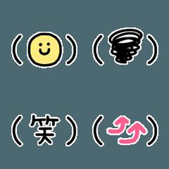 シンプルで使いやすいフレーム絵文字