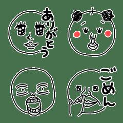 モノクロ変顔