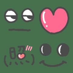 いろいろな感情〜日常バージョン〜