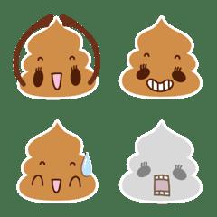 チョコソフト 絵文字