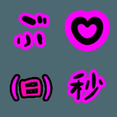 ♡ピンクで目立つ♪デコかなカナ数字