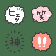 モノクロシンプル絵文字★吹き出し☆