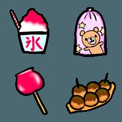 夏祭り、縁日の絵文字
