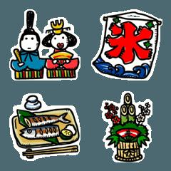 日本の四季の絵文字