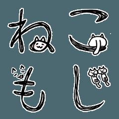 カワイすぎないオトナのネコ文字