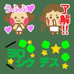 おんなのこ★絵文字2