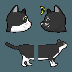 りりしい 猫 横顔 絵文字
