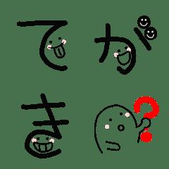 よく使うフレーズたち♡絵文字ver