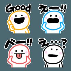 カラフルなスマイル絵文字(5)