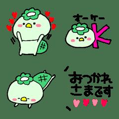 昭和のかっぱ ~使えるかっぱ~