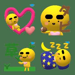 黄色いこびとさん 5 絵文字 3D