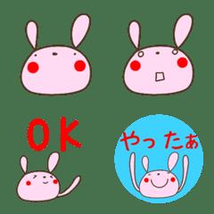 【ゆるうさぎ】気持ちを伝える絵文字