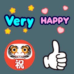 Happy pop 絵文字