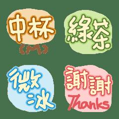 Order a drink Emoji-2