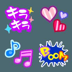 オノマトペ絵文字