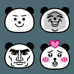 パンダパンダパンダ