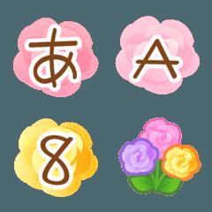 バラいっぱいのデコ文字+絵文字