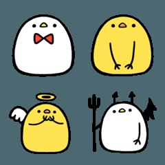 白いひよこと黄色のひよこ 絵文字