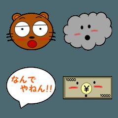 関西弁などバラエティーパック絵文字