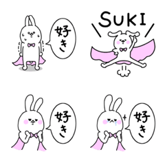 「好き好き」言うウサギ♡♡