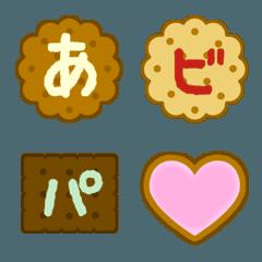 ビスケット(かなカナ+絵文字)