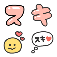 【ハート】♡すきすきセット♡【ピンク】