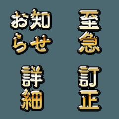 金の絵文字2