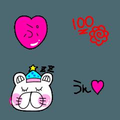 くま姫の基本絵文字〜287個の大量絵文字〜