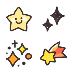 星とキラキラの詰め合わせ