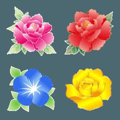 花の絵文字