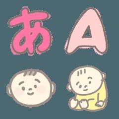 赤ちゃん絵文字