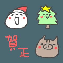 クリスマスとお正月ぱんだ絵文字!