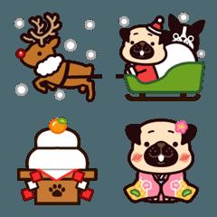 パグのランラン[冬の絵文字]