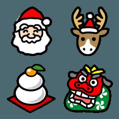 冬のイベント絵文字