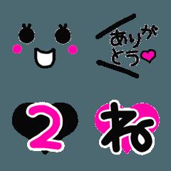 手書き絵文字ーピンク×ブラック